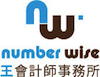 Number Wise Limited logo