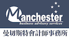 Manchester Business and Tax Advisors logo